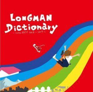 Longman - 2019 - Dictionary