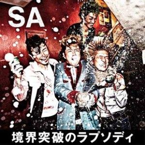Samurai Attack - 2012 - Kyokai Toppa No Rapusodi (境界突破のラプソディ)