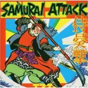 Samurai Attack - 2004 - Samurai Attack