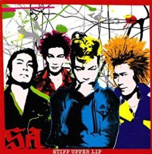 Samurai Attack - 2003 - Stiff Upper Lip