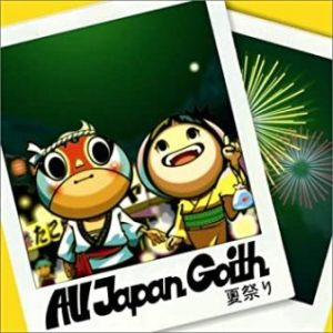 All Japan Goith - 2006 - 夏祭り