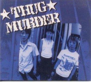 Thug Murder - 2001 - The 13th Round