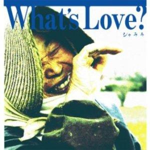 What's Love - 2006 - Sharara (Single)