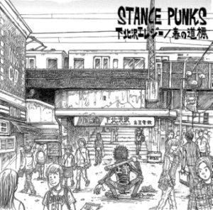 Stance Punks - 2019.12.28 - 下北沢エレジー 春の道標(Single)