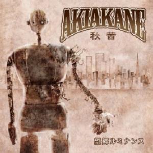 Akiakane - 2007 - Boukyou Ruminansu
