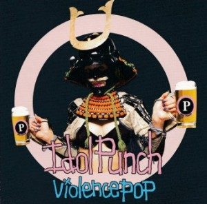 Idol Punch - 1999 - Violence Pop (Mini Album)