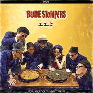 Rude Stompers ‎- 2020 - エエよ (Single)