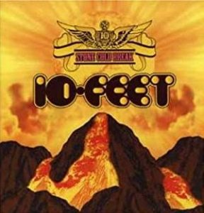 10-Feet - 2007.04.25 - Stone Cold Break (Single)