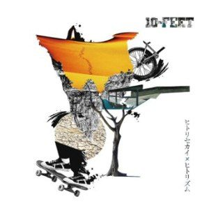 10-Feet - 2017.02.02 - Hitori Sekai x Hi to Rhythm