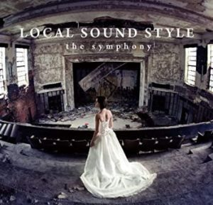 Local Sound Style - 2010 - The Symphony (EP)