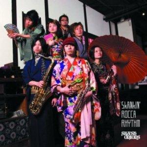 Ska'sh Onions - 2007 - Skankin' Rocca Rhythm