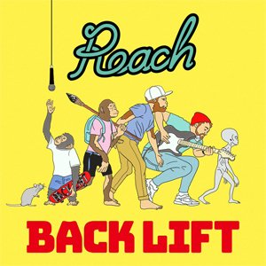 BACK LIFT - 2018.10.03 - Reach