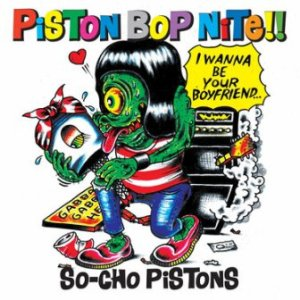 So-Cho Pistons - 2014 - Piston Bop Nite!