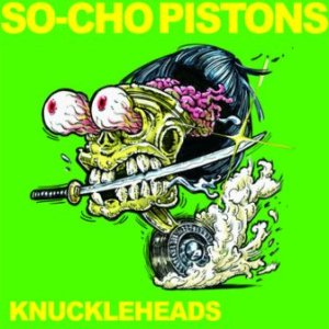 So-Cho Pistons - 2020 - Knuckleheads