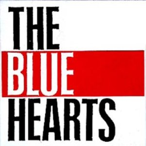 The Blue Hearts - 1995.01.01 - MEET THE BLUE HEARTS