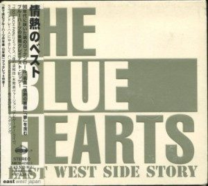 The Blue Hearts - 1995.09.25 - EAST WEST SIDE STORY
