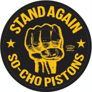 So-Cho Pistons - 2020 - Stand Again [EP]
