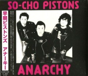So-Cho Pistons - 2011 - Anarchy