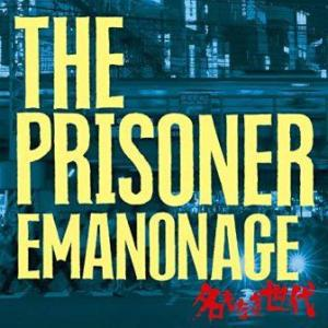 The Prisoner - 2017 - Namonakisedai Emanonage