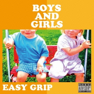Easy Grip - 2015 - Boys And Girls