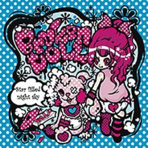 Broken Doll - 2007 - Star Filled Night Sky