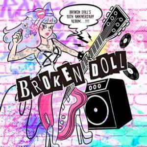 Broken Doll - 2017 - Broken Doll