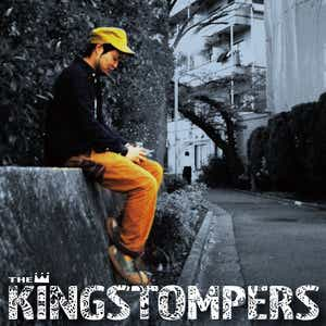 The Kingstompers - 2013 - 君がいないと & From Jamaica