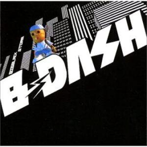B-Dash - 2004 - ビッグ ブラック ストア (連絡しろ)