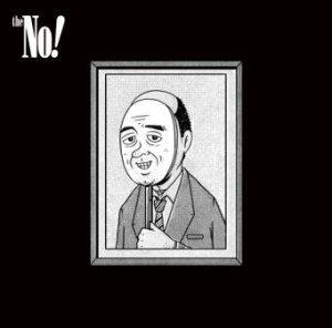 The No! (ex-KM Sound) - 2019 - Home
