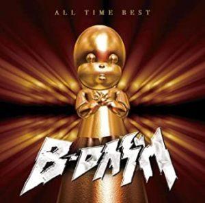 B-Dash - 2010 - All Time Best