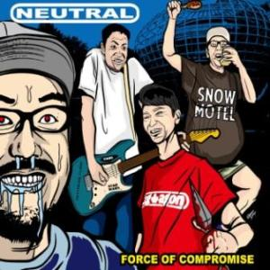 Neutral - 2019 - Force of compromise