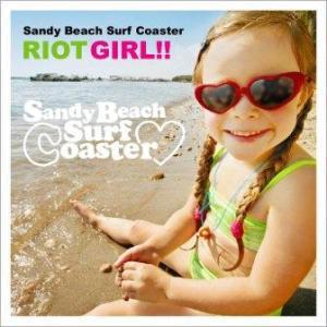 Sandy Beach Surf Coaster - 2007 - Riot Girl!!