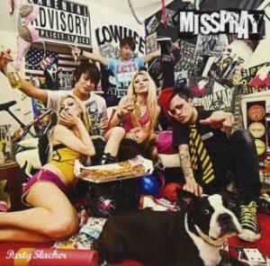 Misspray - 2010 - Party Slacker