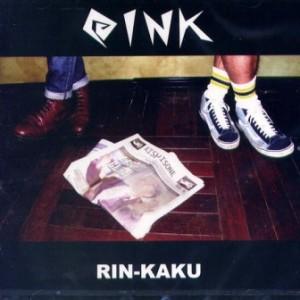 Oink - 2010 - RIN-KAKU