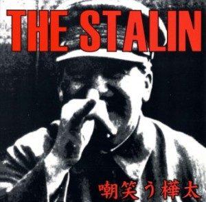 The Stalin - 1999 - Sakhalin Smile